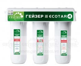 Máy lọc nước nano Geyser Ecotar 4 – Made in Russia