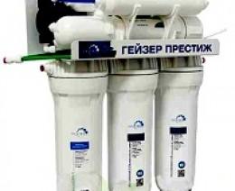 Máy lọc nước RO Geyser Prestige PМ – Made in Russia